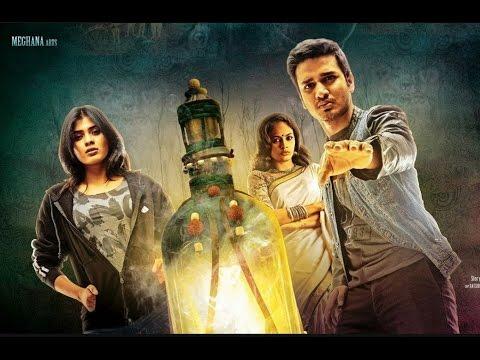 Ekkadiki-Pothavu-Chinnavada-Movie-Promo----Nikhil----Hebah-Patel