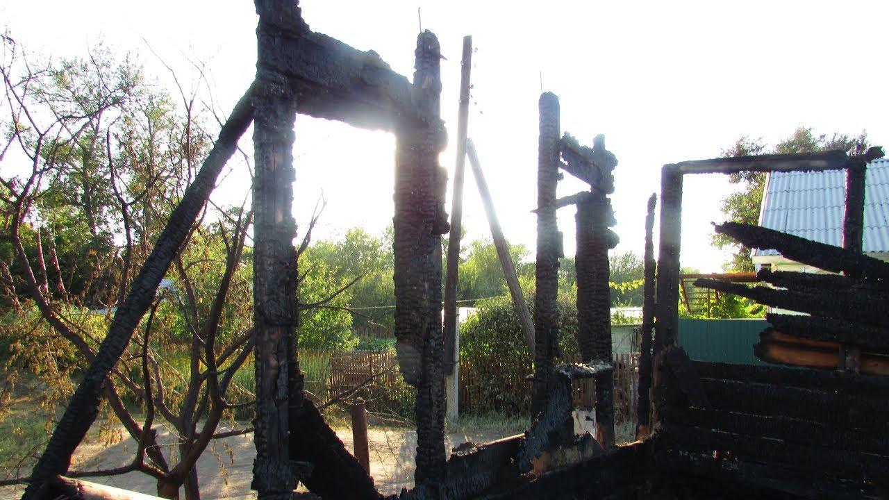 Последствия пожара в хуторе Красном (Волгоградская область)