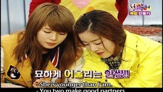 Invincible Youth | 청춘불패 - Ep.16 : Winter Outing!