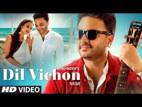 Dil Vichon: Gurjinder (Full Song) Harley Josan - Pavi