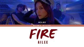에일리 (AILEE) - FIRE (Color Coded Lyrics Eng/Rom/Han/가사)