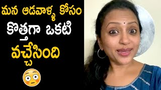 Anchor Suma Kanakala creates awareness about CybHER app..