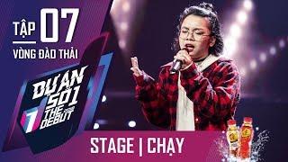 THE DEBUT 2018 - Dự Án Số 1 | Tập 7 | Chạy - Lê Phương Khánh