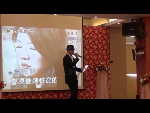 凃棋宏-模仿歌手-陳 雷-無緣的牽掛