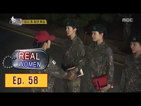 [Real men] 진짜 사나이 - completion of tear 20160410