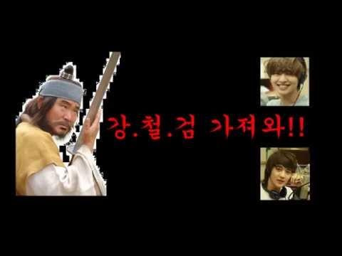 샤이니 라디오 레전드 강철검 사건