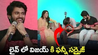 Vijay Devarakonda  Got Surprise On Live | Vijay Devarakonda  interview | Mahanati team