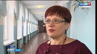 В омских школах и детских садах скоро станет теплее