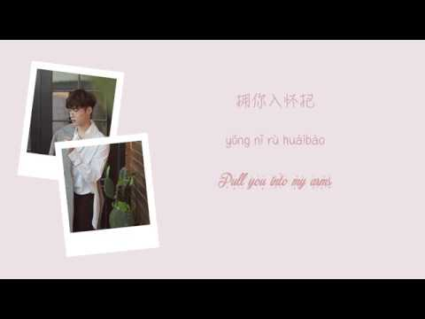 LAY (레이/张艺兴) – Christmas Love (圣诞的爱) [Chinese/Pinyin/English Lyrics [歌词]