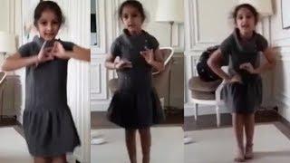 Mahesh Babu's daughter Sitara traditional dance video goes..