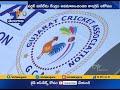 Congress Attacks BJP on Renaming of Motera stadium After PM