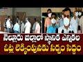 స్థానిక ఎన్నికల ఓట్ల లెక్కింపునకు సర్వం సిద్ధం: Collector Chakradhar | Kavali,Nellore | TV5 News