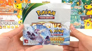 ROARING SKIES BOOSTER BOX OPENING!!
