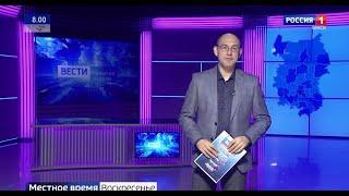 «Итоги недели», эфир от 17 января 2021 года