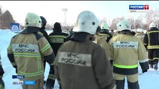 Омские спасатели подготовили необычное поздравление