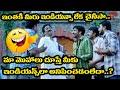 Ravi Teja And Brahmanandam Comedy Scenes   Telugu Movie Comedy Scenes Back To Back   NavvulaTV