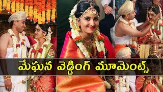 Tv actress Meghana Lokesh wedding Adorable moments..