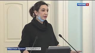 «Законодатель», эфир от 21 февраля 2021 года