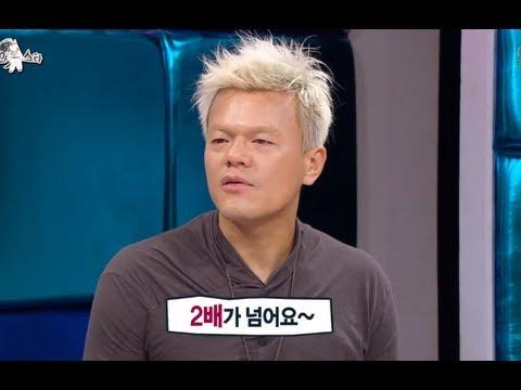 [HOT] 라디오스타 - 박진영,