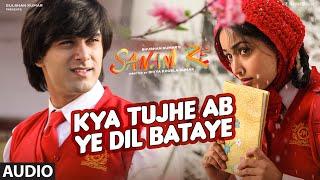 Kya Tujhe Ab ye Dil Bataye Full Song | SANAM RE | Pulkit Samrat, Yami Gautam, Divya khosla Kumar