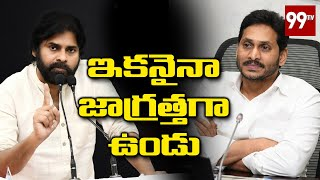 Pawan Kalyan serious on CM YS Jagan over series of Vizag i..