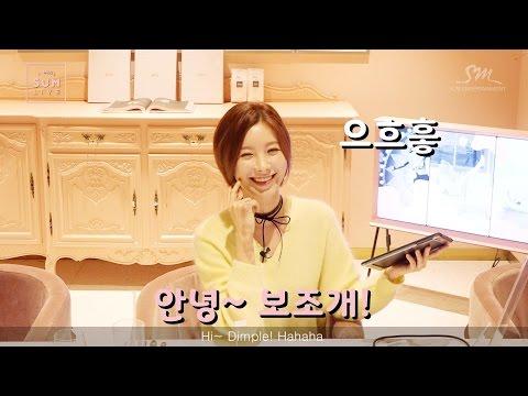 [SUM LIVE] 제이민의 SUM LIVE 05화