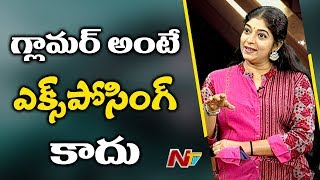 Actress Sitara About Glamour Show and Exposing..