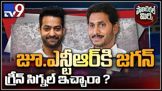 Political Mirchi: Social Media Buzz With Jagan- Jr NTR com..
