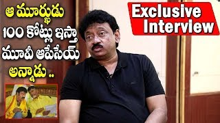 RGV Full Interview- Lakshmi's NTR..