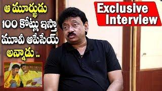RGV Full Interview- Lakshmi's NTR..