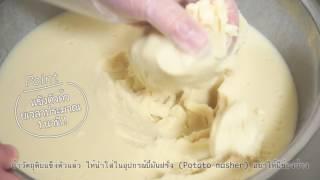 Dragon Long Potato Thailand  FOOD BOAT