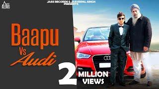 Baapu Vs Audi – Tushar B