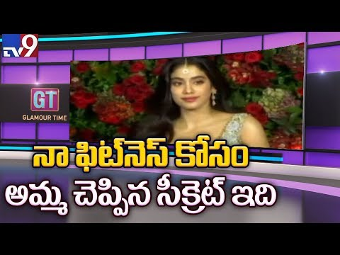 Jhanvi Kapoor follows mother Sridevi footsteps