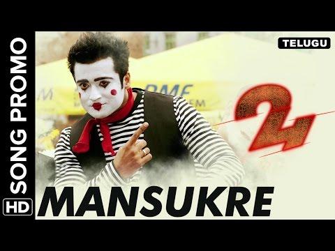 24-Movie-Manasuke-Song-Promo