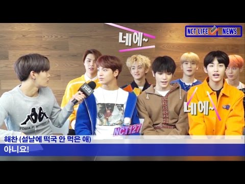 [NCT LIFE MINI] NCT NEWS EP.04