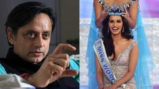 Shashi Tharoor apologises after his 'Chillar' tweet on Mis..