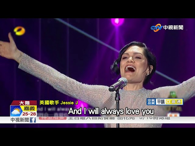 """打破潛規則 JessieJ成首位""""外國歌王"""""""