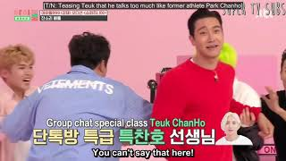 ENG SUB | IDOL ROOM EPISOD 72 | SUPER JUNIOR | DISSING BATTLE part 4