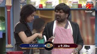 Bigg Boss 4 promo: Amma Rajasekhar flirts with Divi Vadthy..
