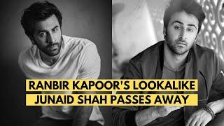 Ranbir Kapoor's lookalike model Junaid Shah dies of cardia..