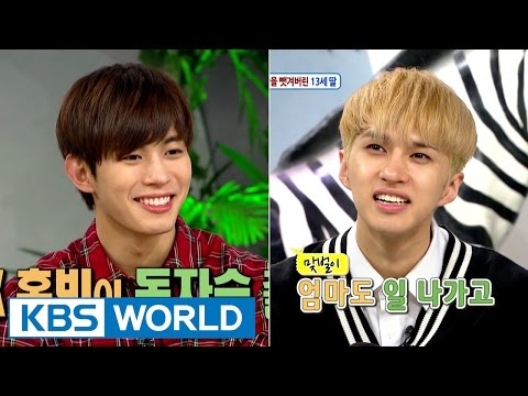 Hello Counselor - Seo Yoojung, Hongbin, Ken [ENG/TAI/2016.11.07]
