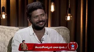Mahesh Vitta interview after Bigg Boss Telugu 3 eliminatio..