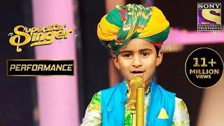 "Thanu's Unique Performance On ""Hanikaarak Bapu"" | Superstar SInger"