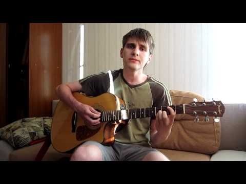 Звери - Никому (cover)
