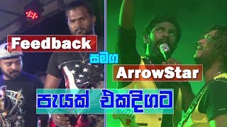 Feedback and Arrowstar Attack Nonstop - 2018 Sinhala New Songs