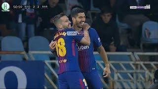 اهداف مبارة ريال سوسييداد و برشلونة   2-4   الدوري الإسباني   14-1-2018 ...