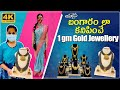 1gm Gold Jewellery and Cosmetics Latest Collections Hand Bags Hair Accessories Vijayawada Shopping