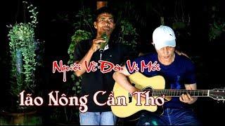 Người Về Đơn Vị Mới / sáng tác Bằng Giang / guitar Lâm Thông / Lão Nông Bolero Cần Thơ