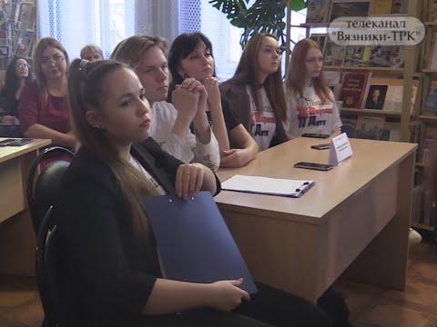 """""""Новости"""" от 09.12.2019г."""