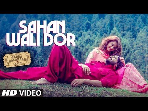 Sahan Wali Dor : Alfaaz - Gold-E Gill - Vadda Kalakaar - Kuldeep Kaushik